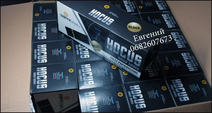 Черные гильзы для табака Hocus