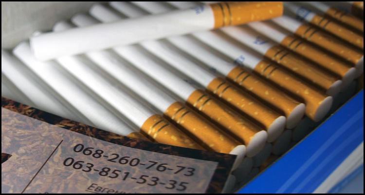 Гильзы для сигарет Стадиум (STADIUM)