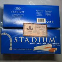 Сигаретные гильзы «STADIUM», 200 штук