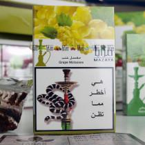 Табак для кальяна «MAZAYA» (Яблоко, Виноград, Мята)