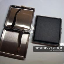 Портсигар на 20 сигарет (кожа pu)