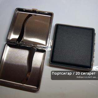 Портсигар ассорти на 20 сигарет