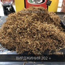 Табак Вирджиния 202 «Плюс» новая ферментация - супер цена! 1 кг