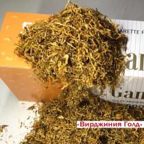 Табак сорта «Вирджиния Голд» (Virginia gold) (светло-желтый, прошел ферментацию)